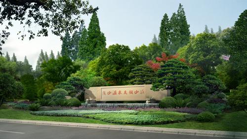 深圳景观设计公司:园林设计植物的搭配